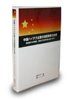 中国ハイテク企業の技術競争力分析