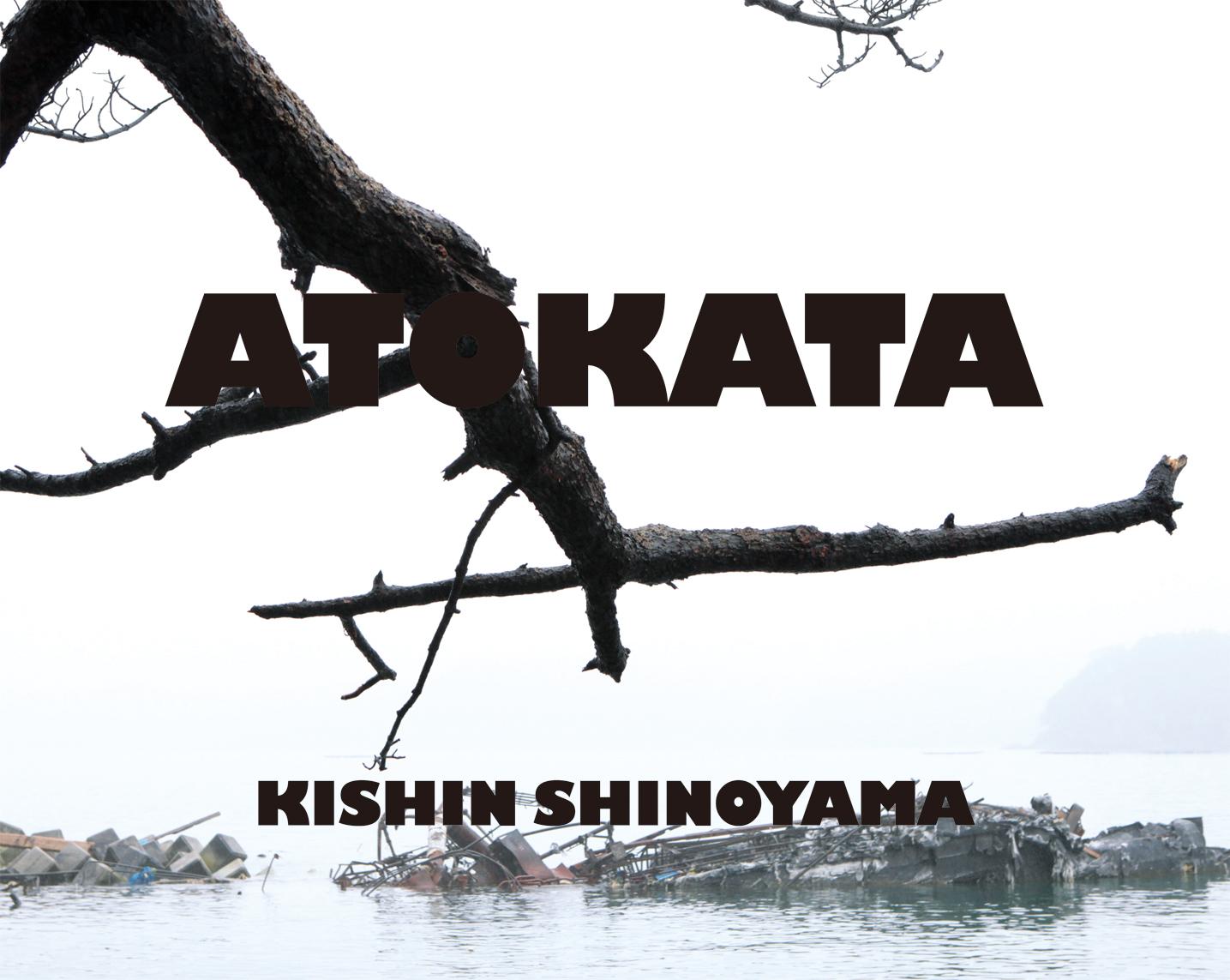 ATOKATA (あとかた) --- 篠山紀信写真集
