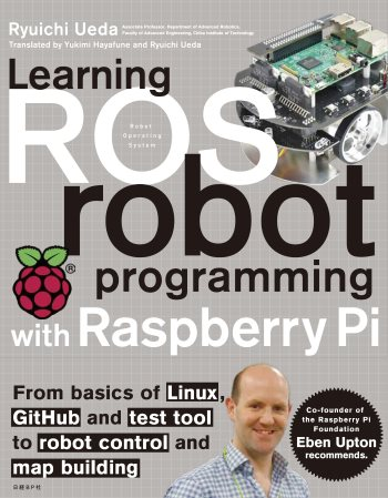 Learning ROS robot programming with Raspberry Pi