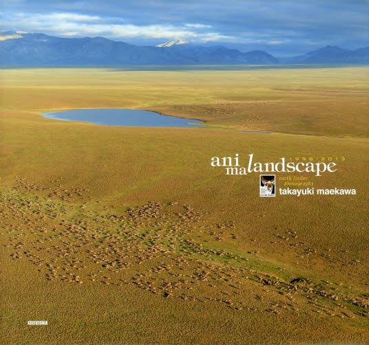 animalandscape 1998-2013